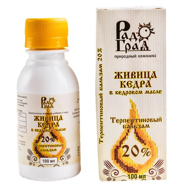 Pine Nut Oil Enriched with Pine Resin 20%, Radograd, 3.5 fl oz / 100 ml