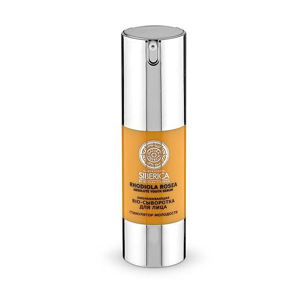 "Rejuvenating bio-serum for the face ""Stimulator youth"""
