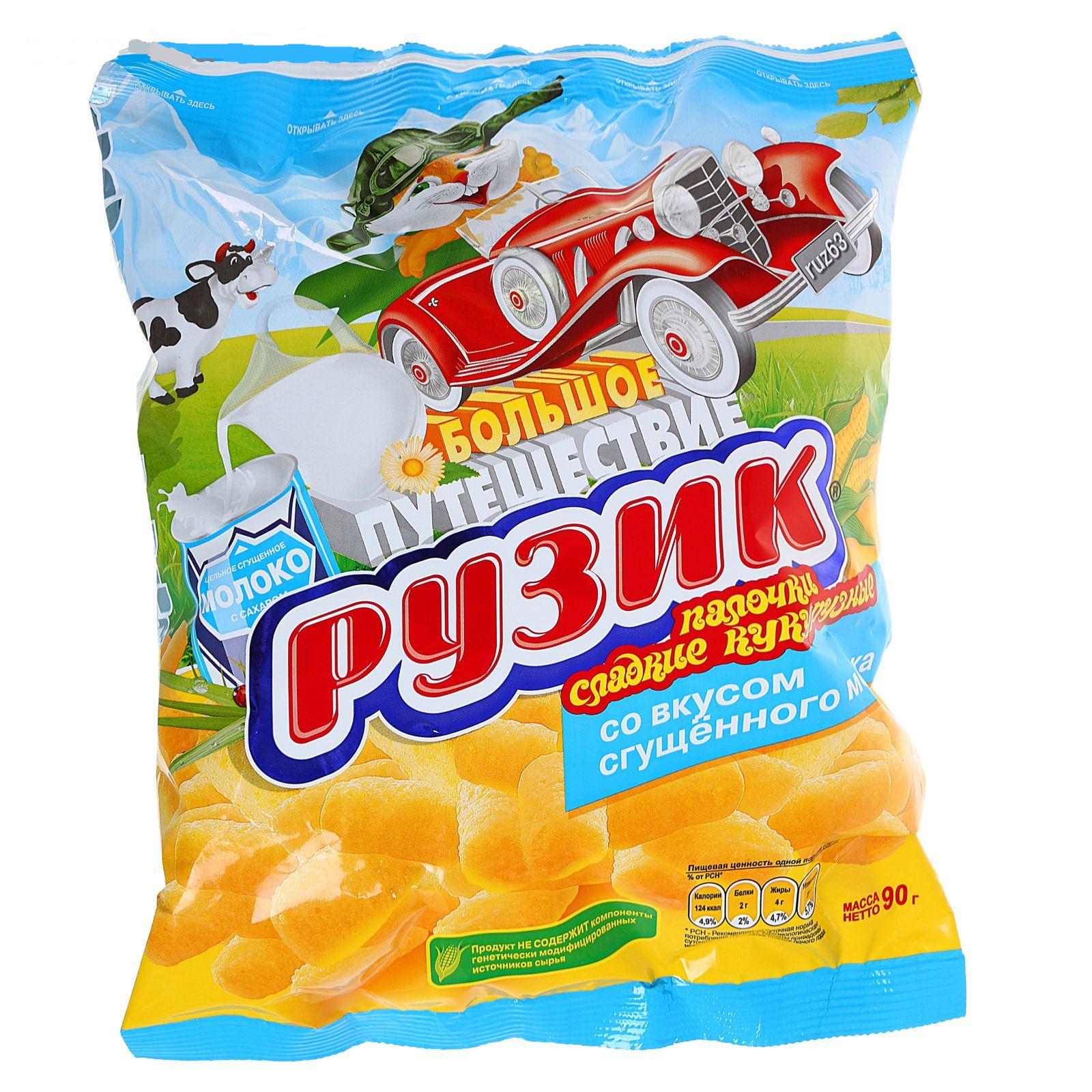Sweet Corn Sticks, Condensed Milk Taste, Ruzik Big Trip, 0.2 lb/ 90 gr