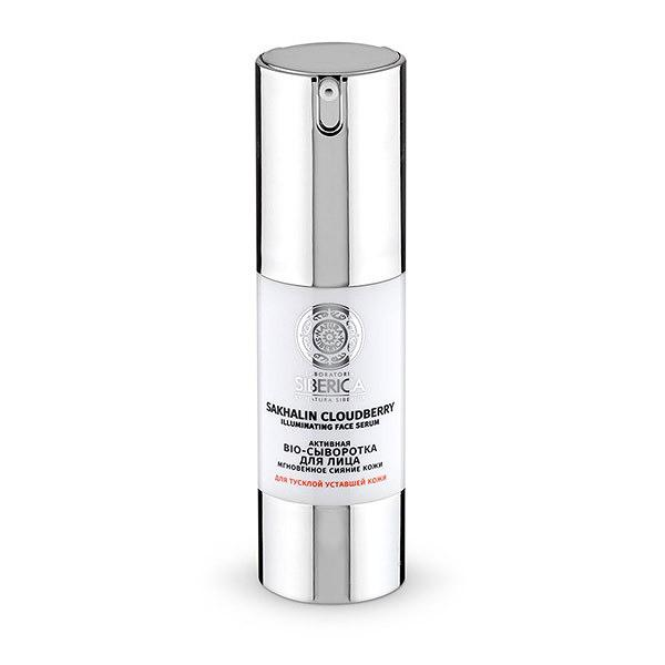 Active Bio-serum for the face instant radiance 30ml