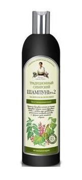 "Siberian Shampoo ""Revitalizing"" #2 with Beeswax and Rosmarinus Leaf Oil, 20.28 oz/ 600 Ml"