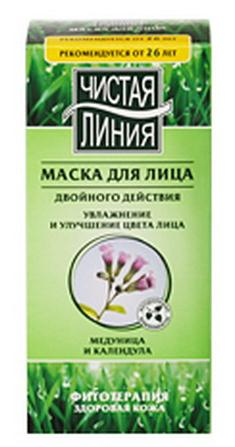 Mask for Face and Neck with Lungwort and Calendula 26+, 1.69 oz/ 50 Ml