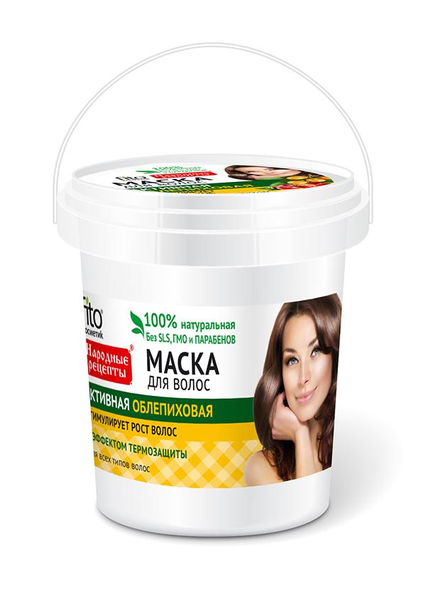 Active Sea Buckthorn Hair Mask,