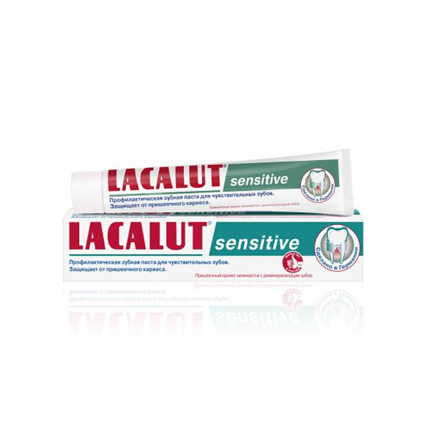 Lacalut Sensitive Tooth Sensitivity Treating Toothpaste, 1.77 oz / 50 ml
