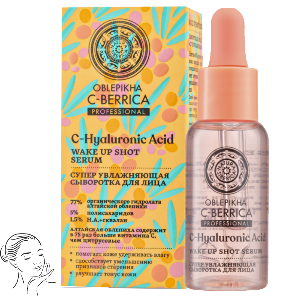 Super Moisturizing Facial Serum C-Hyaluronic Acid, Wake Up Shot Serum, Oblepikha C-BERRICA, 30 ml / 1.01 oz