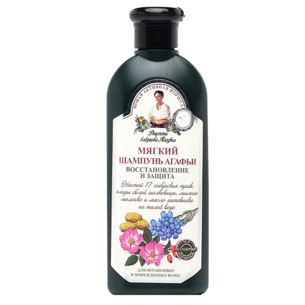 Shampoo Grandma Agafia Softening w/Linseed Milk, Rosehip Oil & Herbs for Colored & Damaged Hair, 11.83 oz/ 350 Ml