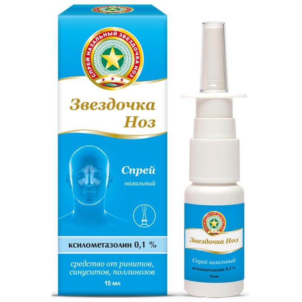 Zvezdochka Noz, Nasal Spray 0.1%, 15 ml/ 0.51 oz