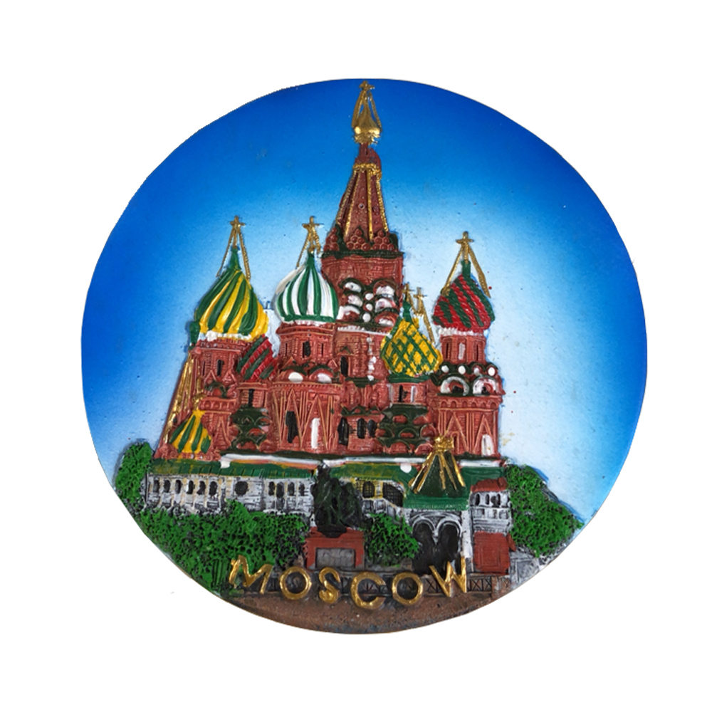 Decorative Plate St. Basil's Cathedral, 4 inch diameter