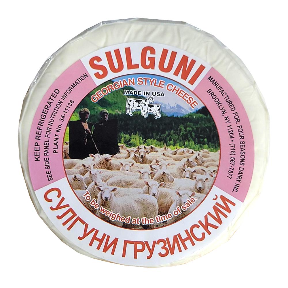 Suluguni Cheese, 1 lb / 0.45 kg
