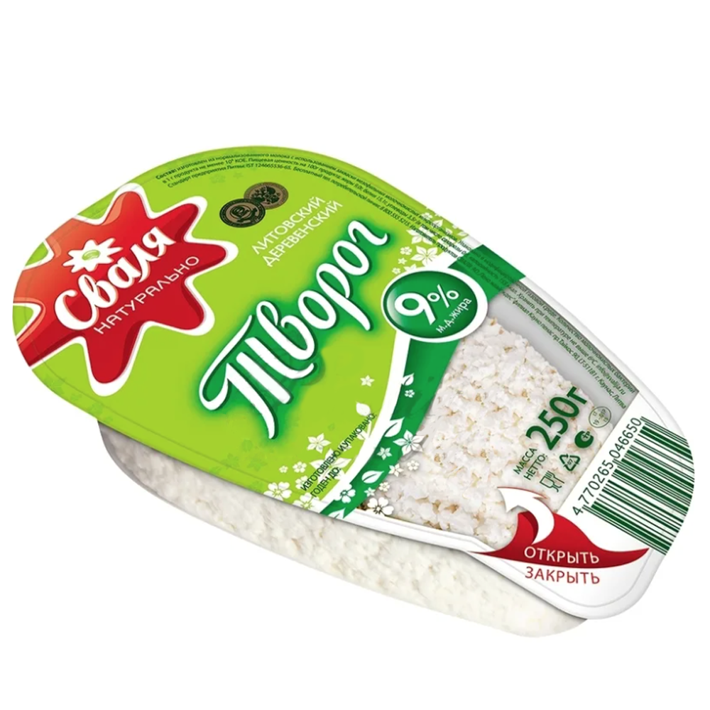 Cottage Cheese 9%, Svalya, 250 g/ 0.55 lb