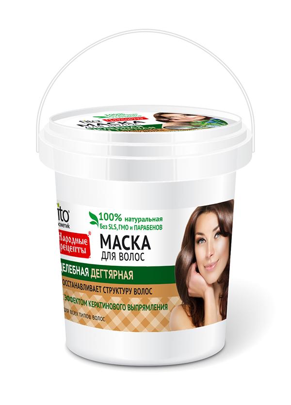 Healing Tar Hair Mask,