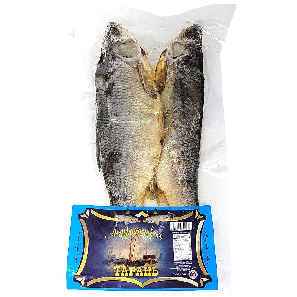 Dried Fish, Astrakhan Taran (Rutilus heckelii)