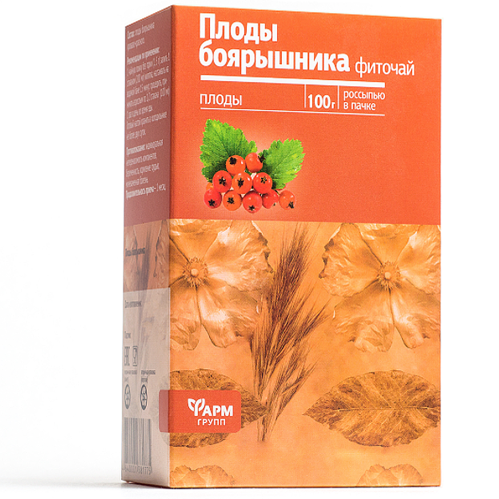 Hawthorn Berries, Farm Group, 100 g