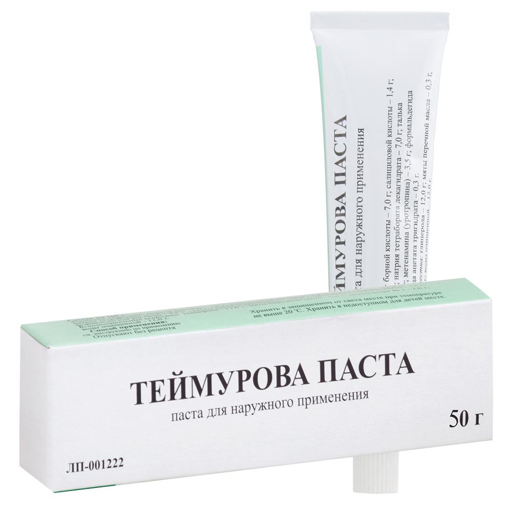 Teymurov paste, 1.76 oz/ 50 g