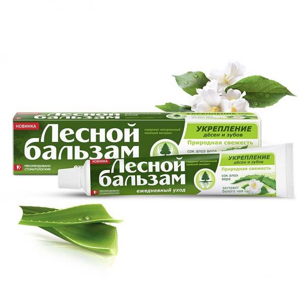 Forest Balm Gum Strengthening Toothpaste with Aloe and White Tea Extract, 2.53 oz/ 75 Ml