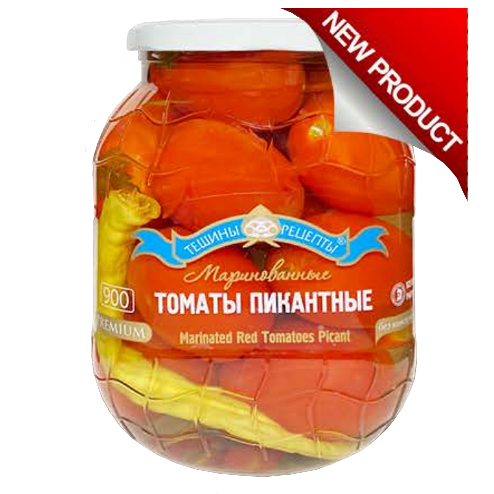 Premium Marinated Tomatoes Piquant, Kosher, Tescha's Recipes, 900 ml/ 1.98 lb