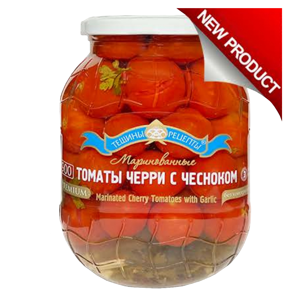 Premium Marinated Cherry Tomatoes w/ Garlic, Kosher, Tescha's Recipes, 900 ml/ 1.98 lb