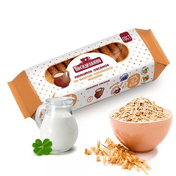 Posidelkino Oatmeal Cookies w/ Baked Milk, 10.93 oz / 310 g