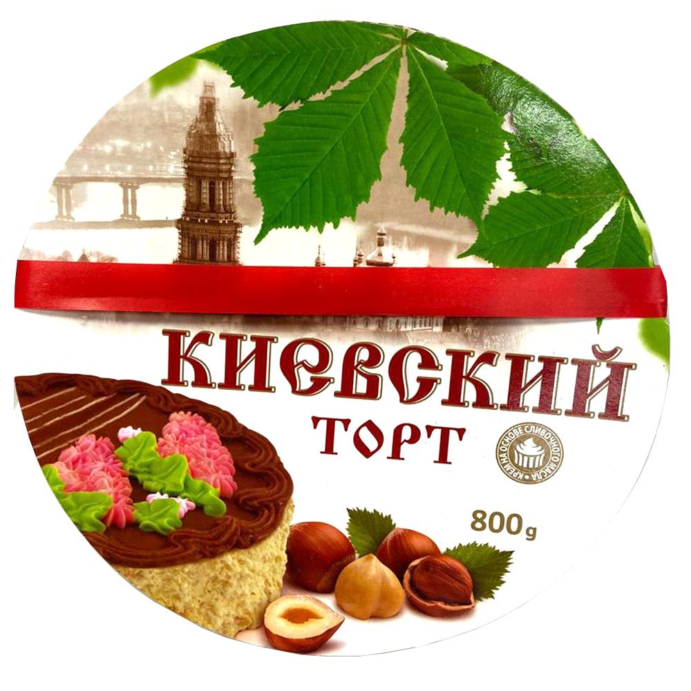 Kiev Cake, 800 g / 1.76 lb