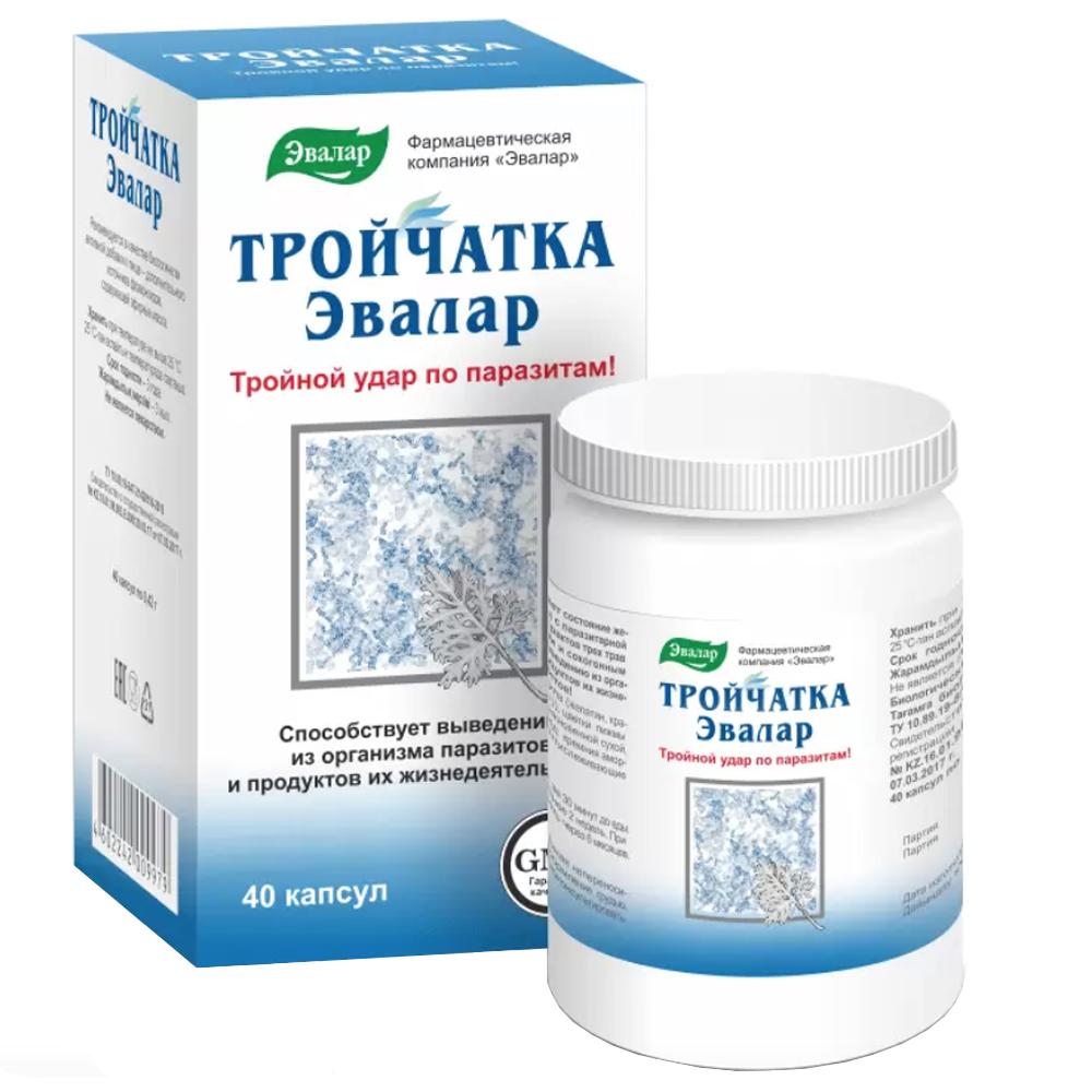 Troichatka (Antiparasitic Herbal), Evalar, 40 capsules