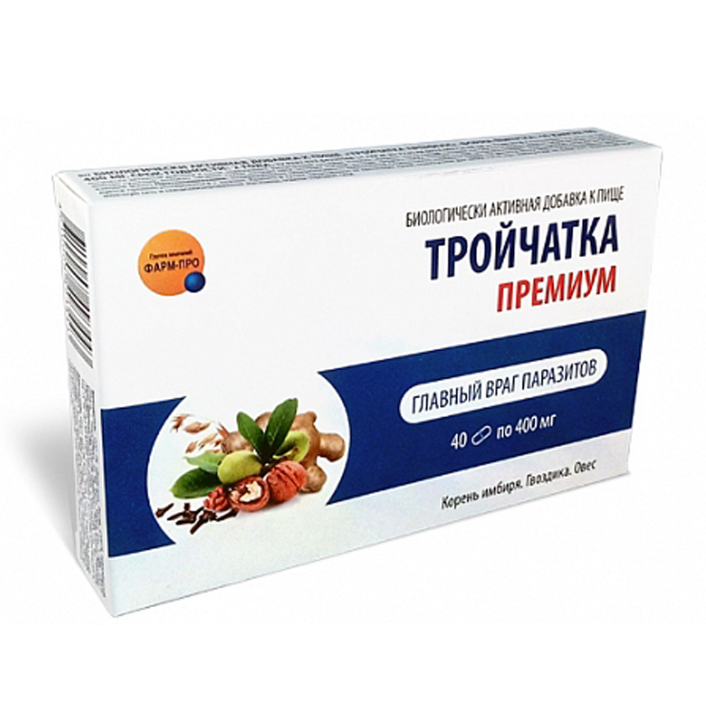 Troichatka (Blue Pea) Premium, Capsules 400 mg, 40 pcs, Pharm-Pro