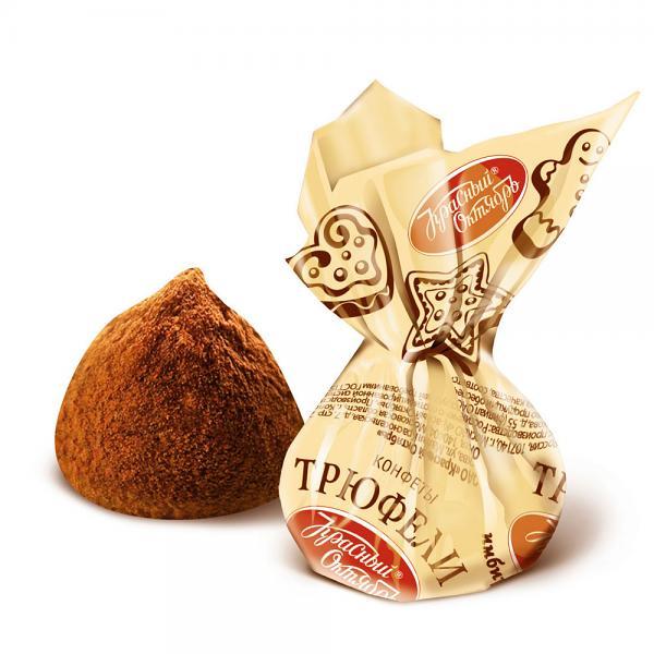 Ginger truffle 0.5 Lb