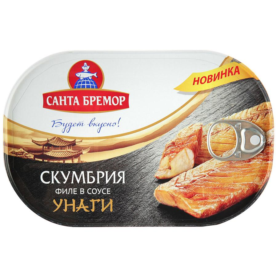 Mackerel Fillet in Unagi Sauce, Santa Bremor, 0.42 lb/ 190 g