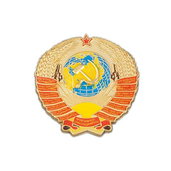 USSR Coat of Arms Badge