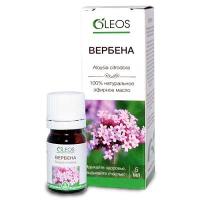 Verbena Essential Oil, 0.17 oz/ 5 ml (Aspera)