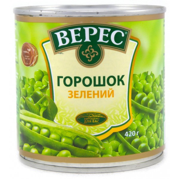 Green Peas, Veres, 420 g / 0.93 lb