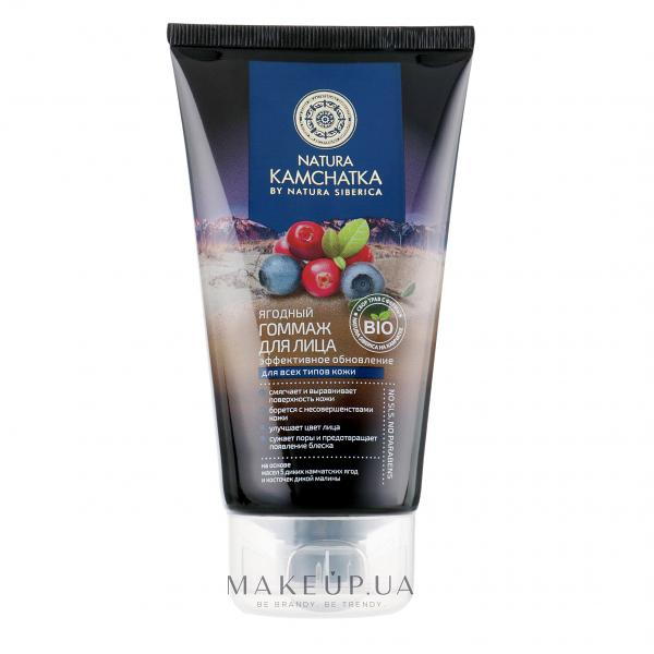 Share Natura Kamchatka Berry Gommage for Face 150 Ml by Natura Siberica