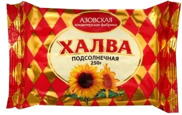 Halva Classic Azov, 8.82 oz/ 250 g