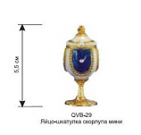 "Russian Style Egg Shell Mini Box with Swarovski Crystals, 5.5 cm / 2.17"" (ART-QVB-29)"