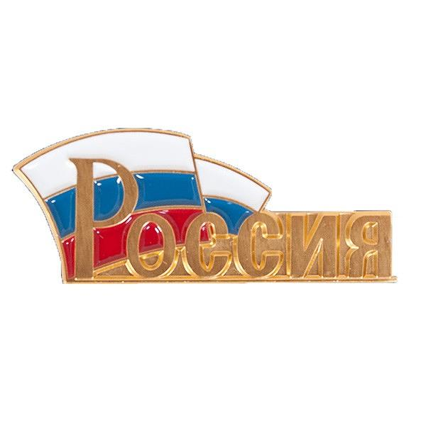 """Russia"" Badge"
