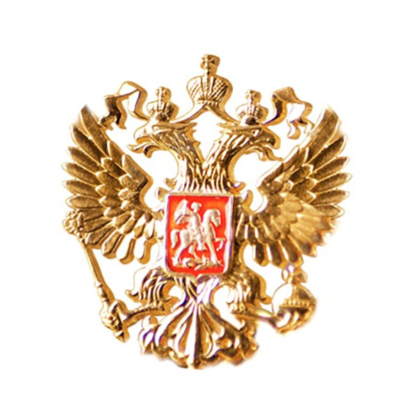 """""""Coat of Arms of Russia"""" Badge"""