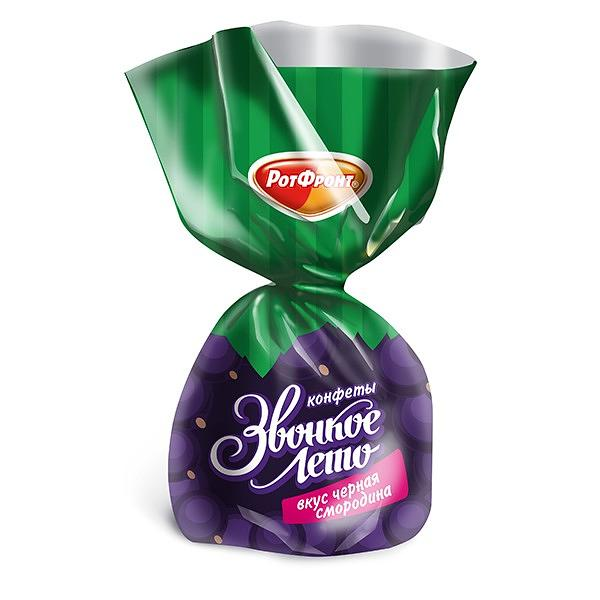 """""""Zvonkoe Leto"""" Black Currant Jelly Candy, 0.5 lb / 0.22 kg"""