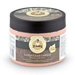 Kamchatka Hot Body Mask, 10.14 oz/ 300 Ml