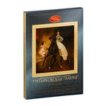 "Assorted Chocolate Candy ""Tretyakov Gallery - Horsewoman"", 8.46 oz / 240 g"