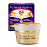 Night Facial Cream with Liquid Collagen for All Types of Wrinkles 56+, 1.69 oz/ 50 Ml