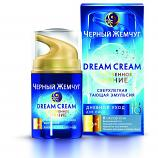 Facial Dream Cream Weightless Veil, 1.7 oz/ 50 ml (Black Pearl)