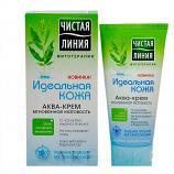 Perfect Skin Facial Aqua Cream Instant Effect, 1.7 oz/ 50 ml (Pure Line)