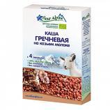 Organic GLUTEN FREE Baby Cereal Buckwheat w/ Goat Milk (4 Months+), 6.17 oz / 175 g