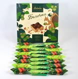 Squirrel/ Belochka Set of Wafer Cake and Assorted Chocolate Candy