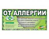Phyto Tea from Allergies, 20 Bags