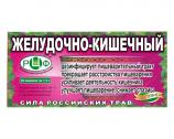 Phyto Tea for Intestines, 20 Bags