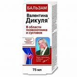 Valentin Dikul Cream Balm for Arthritis, 2.53 oz/ 75 Ml