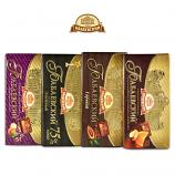 "Chocoloate Bars Set ""Babaevski"", 4 pcs"
