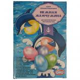 """Set """"Pearl Color """" for Easter eggs decoration 18g"""