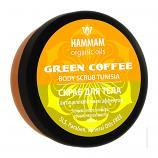 Green Coffee Body Scrub Tunisia, w/ Anti-Cellulite Effect, 7.44 oz/ 220 ml (Hammam Organic Oils)