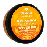Hot Choco Body Scrub Egypt, w/ Warming Effect, 7.44 oz/ 220 ml (Hammam Organic Oils)
